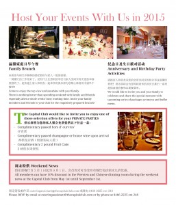 Sales Promotion | The Capital Club
